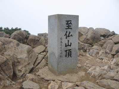 shibutu_24.jpg