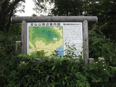 shibutu_3.jpg