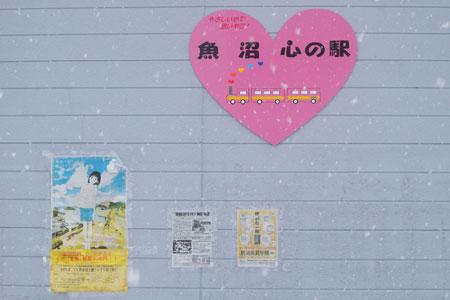 kokoronoeki-_2013_1.jpg